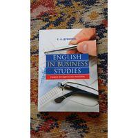 English in business studies С. А. Дубинко