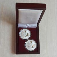 Глухарь 2020, Набор из 2 монет 1 и 10 рублей в футляре