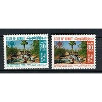 Кувейт - 1979 - Международный год детей - [Mi. 818-819] - полная серия - 2 марки. MNH.