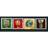ГДР - 1970 - Археологические находки - [Mi. 1553-1556] - полная серия - 4 марки. Гашеные.  (Лот 15L)