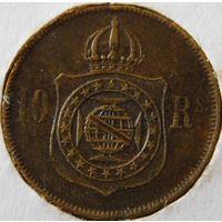 Бразильская империя, Император Бразильской империи Педру II 10 рейс 1869 год