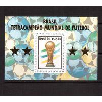 Бразилия-1994,(Мих.Бл.296) ** футбол, ЧМ-1994