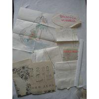 Самодельные выкройка Выкройки на кальке рисунки для вышивки СССР 70-80 е гг