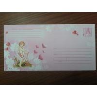 2005 хмк почтовый набор Валентинов день