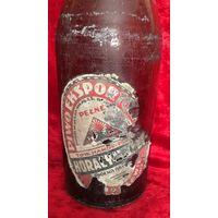 Пивная бутылка с этикеткой Horacy Heller W Grodno J. Cotz Okocim