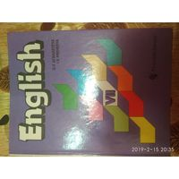 Книга английский язык