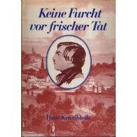 Keine Furcht vor frischer Tat. Hans Krumbholz.