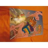 Плакат приключения Скуби-Ду