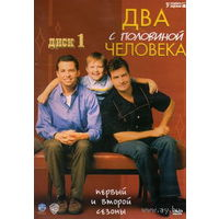 Два с половиной человека   сезон 1-6    3 DVD