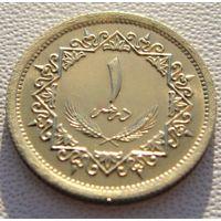 Ливия. 1 дирхам 1975 год   KM#12