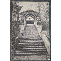 Ессентуки. Беседка в парке. 1920-е. Подписана.