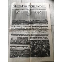 Газета Neues Deutschland 1989 г.