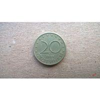 Болгария 20 стотинок, 1999г.