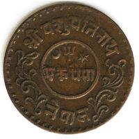 Непал 1 пайса 1933 - 1939 (случайные год) (VF-XF). km706