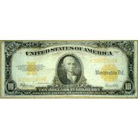 10 $ 1922г. KL#442 Fr#1922