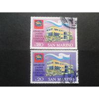 Сан-Марино 1971 конгресс филателистической прессы