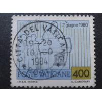 Ватикан 1981 стандарт, папа Иоанн-Павел 2 в ЮНЕСКО