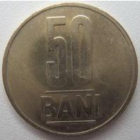 Румыния 50 бани 2016 г.