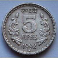 Индия, 5 рупий 1992 г.