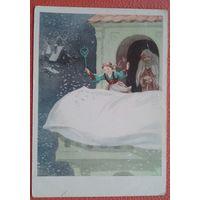 """Минаев В. Иллюстрация к сказке """"Бабушка Метелица"""" В. 1964 г. Чистая"""