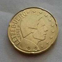 20 евроцентов, Люксембург 2008 г., AU