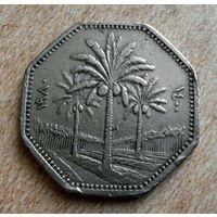 Ирак. 250 филс 1981 г.