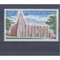 [556] Кот ди Ивуар 1974. Культура Африки.Архитектура.
