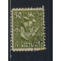 Литва Респ 1921 Жнец Стандарт #92A