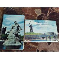 Памятник ансамбль героям сталинградской битвы.Волгоград.Мамаев Курган 68г