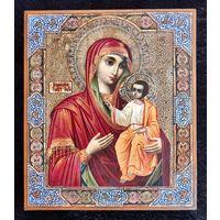Икона Иверская Богоматерь,Хранительница домашнего очага; Москва,XIXв.