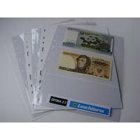 Leuchtturm OPTIMA 3C-лист для 3 банкнот+лист перекладочный.(НЕТУ!!!)