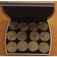 Знаки зодиака 20 рублей 2015 Ag Футляр для 12 монет с капсулами 45.00 mm