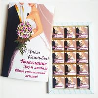 Шоколадный набор на свадьбу
