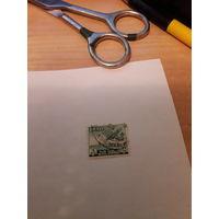Ирак марки