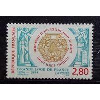 100-летие масонской ложи, Франция, 1994 год, 1 марка