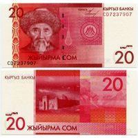 Киргизия. 20 сом (образца 2009 года, P24, водяной знак 2 типа, UNC) [серия CD]