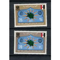 Ливия - 1974 - 100-летие ВПС - [Mi. 458-459] - полная серия - 2 марки. MNH.