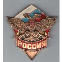 Россия (6)