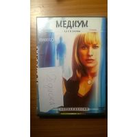 DVD диск Медиум 1,2 сезоны 38 серий 2 диска