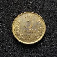 Узбекистан, 3 тийин 1994
