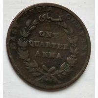 Индия (Британская) 1/4 анна, 1835  2-4-7