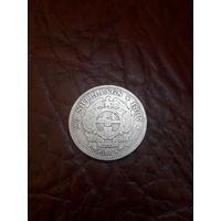 ЮАР 2,5 шиллинга 1987 год / серебро/