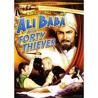 Али Баба и 40 разбойников / Ali Baba And The Forty Thieves (США, 1944) Скриншоты внутри