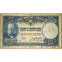 Албания 20 франка ари 1926г