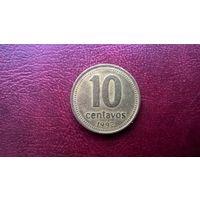 Аргентина 10 сентаво, 1992г. (а-6)