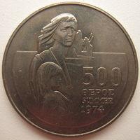 Кипр 500 милей 1976 г. 2 года вторжению Турции в Cеверный Кипр