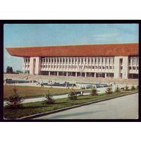 1977 год Алма-Ата Дворец Ленина