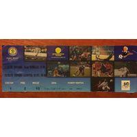 Билет на два матча Динамо (Киев) - Кривбасс (Кривой Рог) (17.03.2001) и Украина (мол) - Беларусь (мол) (23.03.2001)