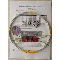 Металлоискатель Пират: плата, катушка, резистор, динамик
