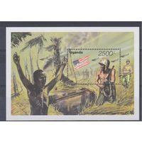 [137] Уганда 1995. II-я мировая война.Война на Тихом океане.  БЛОК.